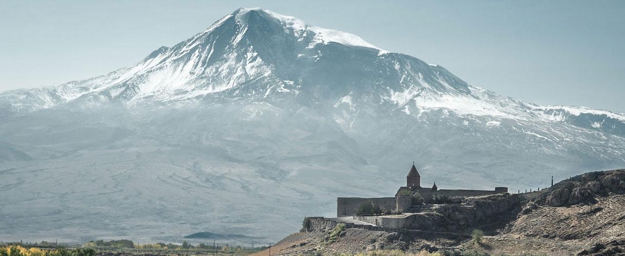 Symbol Armenii - Ararat w obiektywie © Magda Załoga z Barents.pl