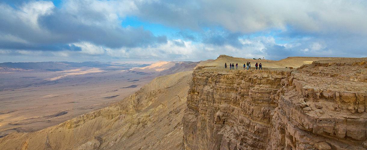 Wycieczka krajoznawcza do Izraela i Palestyny