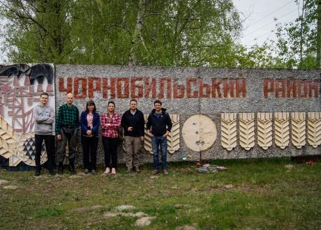Zwiedzanie Czarnobyla fot. © Barents.pl