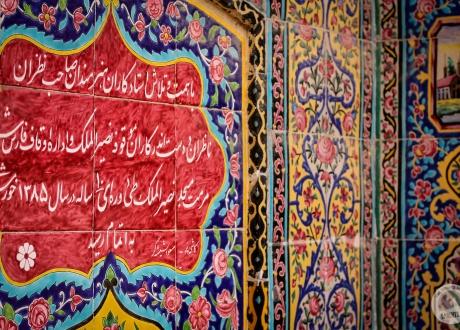 Pismo jest piękne. Iran. fot. © Bartek Krzysztan, Barents.pl
