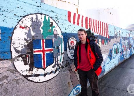 Islandia, trekking przez Półwysep Hornstrandir. fot. © Mateusz Kuszela, Barents.pl