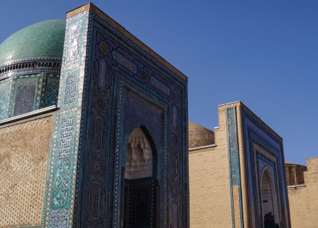 Uzbekistan. Fot. © Małgosia Busz, Barents.pl